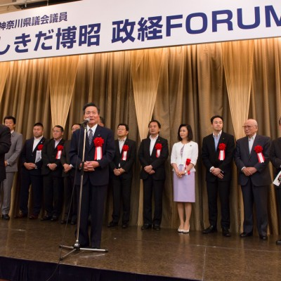 forum-(53---105)