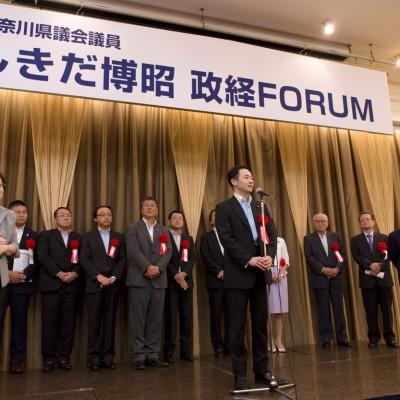 forum-(57---105)