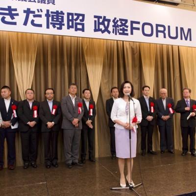 forum-(62---105)
