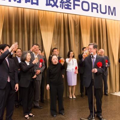 forum-(73---105)