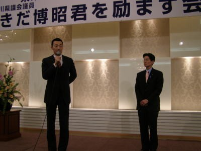中田宏横浜市長のごあいさつ