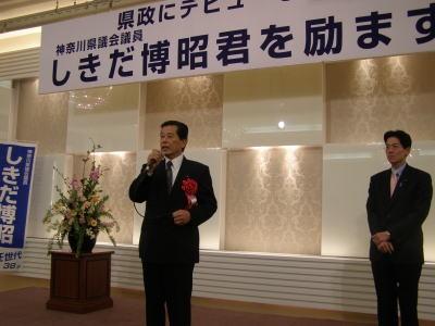 嶋村勝夫市会議員のごあいさつ