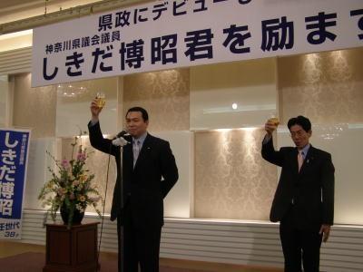 乾杯(小此木横浜市連会長)
